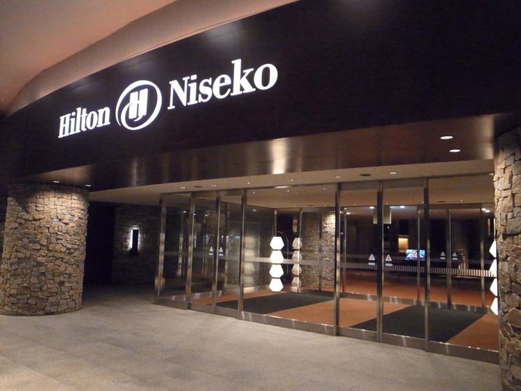 ヒルトンニセコビレッジへの新千歳空港から無料アクセス方法と宿泊記