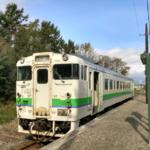 滝川~新十津川を徒歩移動。そして廃止が迫る1日1本の札沼線に乗る旅